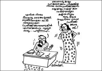 sahithyakaran